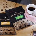 Trio of Coffee Gift Set
